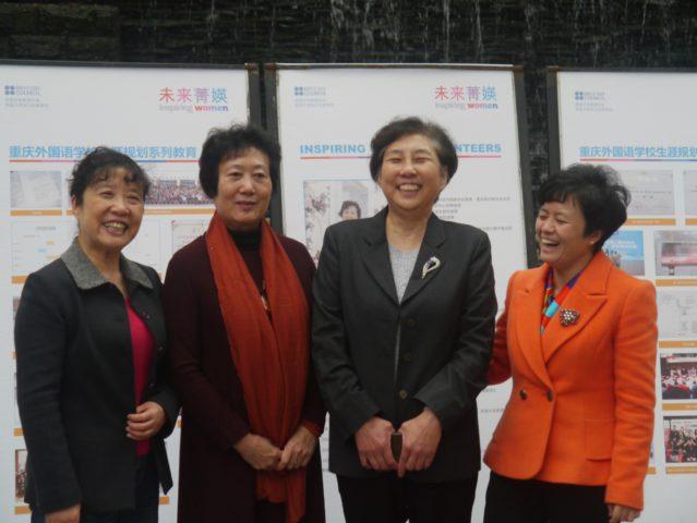 iw-china-delegates