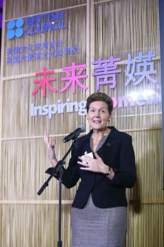 image CHINA 1