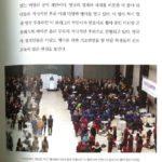 Korea page 95